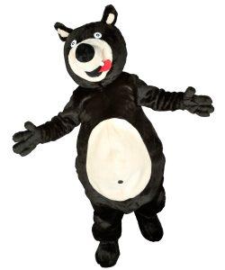 263b Bär Kostüm Karneval Angebote Maskottchen günstig